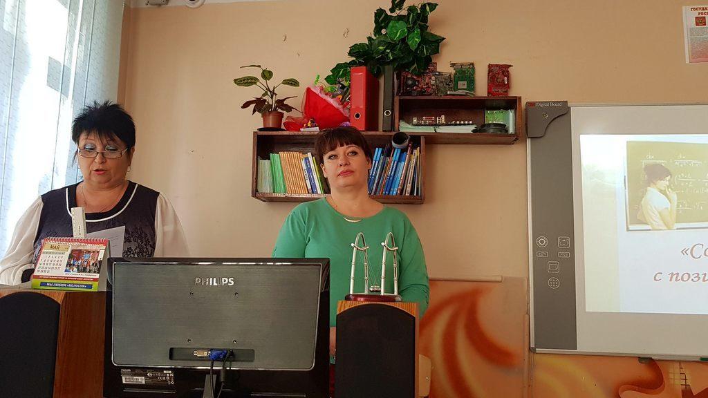 Гоморова Бакулева